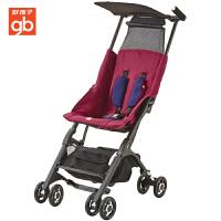 【当当自营】gb好孩子 POCKIT 2S口袋车2系升级款婴儿推车更轻便捷随身登机酒红色(POCKIT 2S-P305PB)