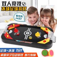 4528 2合1冰球桌面对战竞技游戏迷你足球台亲子互动儿童益智玩具