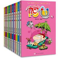 正版 校园爆笑阿U全集漫画书1-10共十册全套 搞笑漫画书全集阿衰