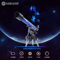 米德天文望远镜 70EQ 70/900折射式天文望远镜带赤道仪方便入门推荐观看行星观景两用