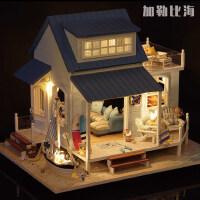 智趣屋diy小屋加勒比海手工制作房子模型建筑拼装别墅玩具生日礼