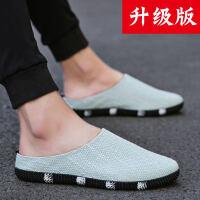 夏季男鞋韩版豆豆鞋男士休闲帆布鞋男懒人鞋一脚蹬潮鞋半拖鞋板鞋