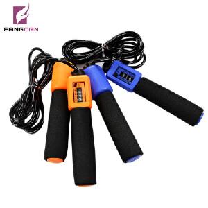 FANGCAN/方灿  高级计数跳绳 学生跳绳减肥专业 可调节跳绳