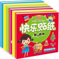全6册快乐贴纸儿童早教书 动脑趣味益智贴纸快乐贴纸书宝宝贴画 2-3-4-5-6岁