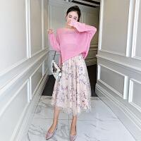 甜美套装裙休闲洋气女神范气质淑女针织毛衣裙子早秋两件套裙冷系 粉红色