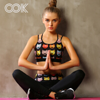 瑜伽服健身服女套装夏健身房跑步运动服三件套背心紧身裤运动上衣