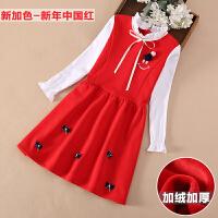 女大童长袖连衣裙春秋装12-15岁中大童假两件洋气儿童棉公主裙子 中国红 加绒