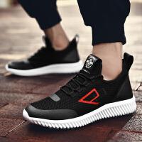 白鞋男潮休闲运动男鞋夏季羽毛球鞋大码运动鞋休闲鞋小白鞋