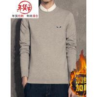 秋季新款假两件毛衣男韩版套头打底衫冬季加绒衬衫领男士针织衫潮