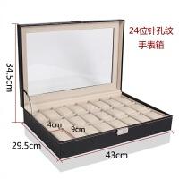 多功能放收藏眼镜店太阳镜皮质简约眼镜收纳盒手表整理盒首饰盒