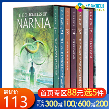 英文原版 The Chronicles of Narnia 纳尼亚传奇平装 7册盒装 C.S.LEWIS 青少年奇幻小说文学 学生课外阅读