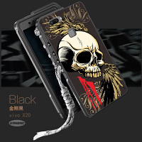 20190721181349095vivox20手机壳步步高x20plus保护套vivox20a保护壳x20金属边框潮