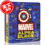 现货 漫威字母书 英文原版 Marvel Alphablock 漫威电影宇宙A到Z 儿童英语绘本 字母翻翻书