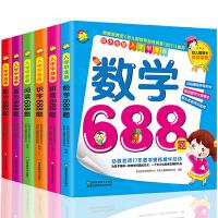正版幼小衔接入学早准备全6本识字数学阅读智力能力拼音688题学前班教材全套整合识字书籍 幼升小幼儿园一日一练试卷测试卷