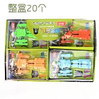 可拆装玩具橡皮擦变形金刚像皮擦卡通可爱男孩儿童礼物幼儿园奖品