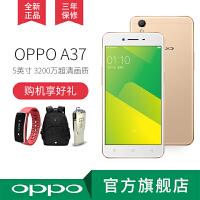 【购机送好礼】OPPO A37m全网通5英寸前置500万全新美颜手机oppoa37m