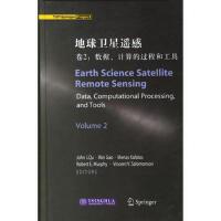 【正版二手书9成新左右】地球卫星遥感 卷2:数据、计算的过程和工具 (美)曲(Qu.J.J.) 等 清华大学出版社