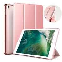iPadmini5保护套苹果2019新款平板电脑iPadmini保护壳iPadair3全包边硅胶软壳