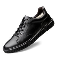 品牌真皮板鞋男韩版休闲鞋男士百搭青年学生潮鞋欧洲站皮鞋黑色男鞋子