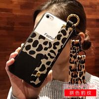 豹纹苹果6plus手机壳iPhone6splus萍果六puls个性5.5寸i平果pg6p网红A169
