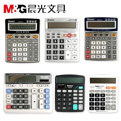 晨光文具 计算器 ADG98111 桌面型 电子计算器