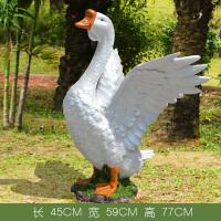 花园装饰品摆件仿真大白鹅树脂雕塑园林景观小品田园户外动物摆设