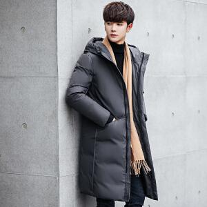 男装羽绒服新款帅气修身加厚冬装过膝白鸭绒韩版潮流长款外套