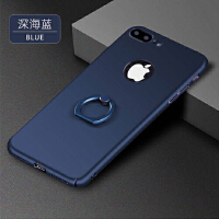 BaaN iphone7PLUS手机壳苹果7PLUS全包指环支架手机?;ぬ?藏青色