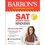 英文原版 巴朗SAT西班牙语测试 SAT Subject Test Spanish with Online Test