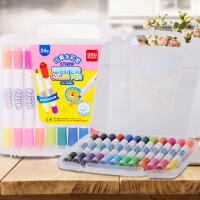得力水彩笔70665印章可水洗双头水彩笔24/36色六角涂鸦画笔