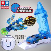 爆裂飞车2玩具爆裂飞车充能晶片包爆发弹射器风暴猎鹰套