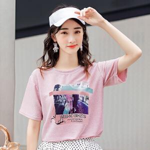 短袖个性打底衫体恤上衣潮新款韩系ins宽松亮丝T恤女