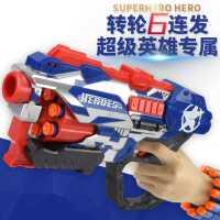 连发儿童吸盘子弹玩具枪手海棉男童软弹枪3-6岁小孩男孩抢宝宝枪5