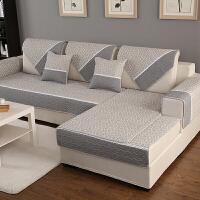 【支持礼品卡支付】四季可用订做沙发垫定制沙发布沙发罩全盖沙发床套欧式现代老式折叠三人防滑床笠式无扶手沙发盖简易纯棉灰色