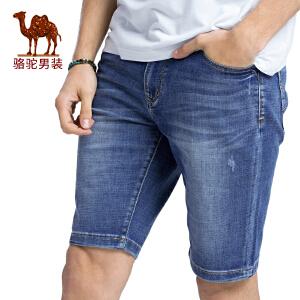 骆驼男装时尚猫须牛仔短裤 夏季新款青年美式休闲牛仔短裤男