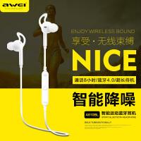 Awei/用维 A610BL无线迷你运动蓝牙耳机双入耳头戴耳塞式情人礼物立体声效