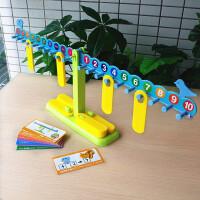 启蒙儿童加减法算术算数训练早教玩具教具数字平衡数学天平游戏