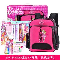 小学生礼物儿童学习用品生日奖品1-3年级女孩文具套装大礼盒