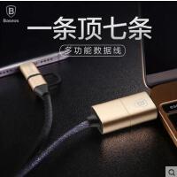 【支持礼品卡】倍思 iPhone6数据线苹果安卓type-c二合一5s手机otg通用充电线器