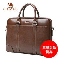 Camel骆驼男包 男士手提包商务休闲牛皮单肩斜挎公文包男横款