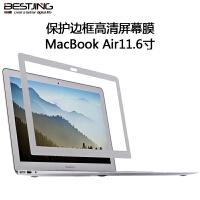 苹果电脑屏幕保护膜macbookpro笔记本Air13.3寸贴15膜Mac12保护膜高清11.6全屏