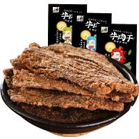 牛肉干 100g五香香辣内蒙古风味多种口味手撕牛肉休闲零食