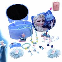珠宝盒冰雪饰品首饰盒项链可爱女童公主礼盒生日收纳盒珠宝饰品耳环简约