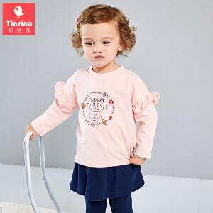 纤丝鸟(TINSINO)童装女童卫衣套装儿童卫衣卫裤宝宝秋季套装