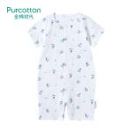 全棉时代 婴儿针织抽针罗纹短袖连体衣1件装