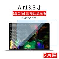 苹果笔记本macbook屏幕钢化膜pro12寸air13.3贴膜2018电脑13高清防爆抗蓝光15屏 Air13.3寸