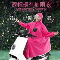 雨衣电动车有袖男女单人加大加厚电瓶摩托车双帽檐雨披