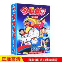 正版儿童动画片DVD碟片国语 哆啦A梦机器猫小叮当剧场版动画片