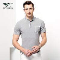 七匹狼短袖T恤17夏季新品男士时尚休闲商务短袖翻领T恤Polo衫
