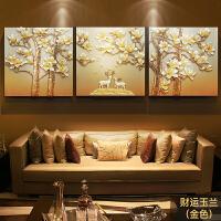 客厅挂画沙发背景墙画3D浮雕画立体装饰画现代无框三联墙壁画SN1896 80*80 拼套